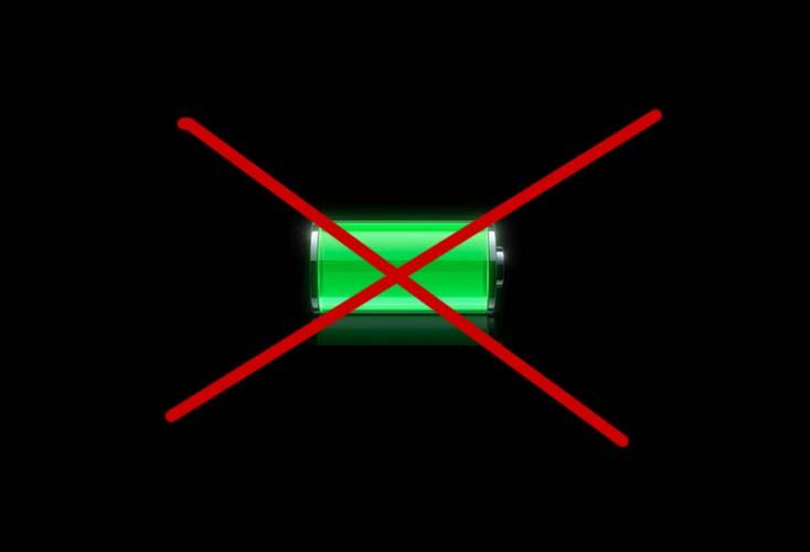 Naładowana bateria