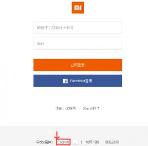 Jak odblokowac bootloader w xiaomi - logowanie